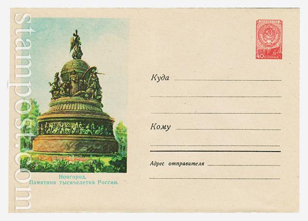 814 Dx2 ХМК СССР  1958 22.11 Новгород. Памятник тысячелетию России