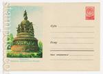 ХМК СССР 1958 г. 814 Dx2  1958 22.11 Новгород. Памятник тысячелетию России