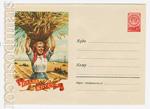 ХМК СССР 1958 г. 815 Dx2  1958 22.11 Слава КПСС! Девушка со снопом