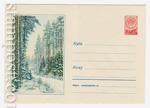 ХМК СССР 1958 г. 831 Dx3  1958 18.12 Зимний пейзаж
