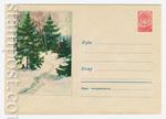 ХМК СССР 1958 г. 834 Dx2  1958 25.12 Зимний пейзаж