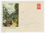 ХМК СССР 1958 г. 844  1958 29.12 Дорога на Цейский ледник
