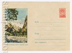 ХМК СССР 1958 г. 862 Dx2  1958 Северо-Осетинская АССР. Сказскии ледник