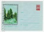ХМК СССР 1958 г. 851  1958 Окрестности курорта Джеты-Огуэ