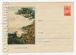 ХМК СССР 1958 г. 855  1958 Крымский пейзаж