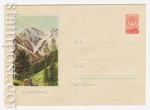 ХМК СССР 1958 г. 856 Dx2  1958 В горах Кавказа