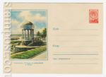 ХМК СССР 1958 г. 846  1958 Сталинград. Ротонда на набережной