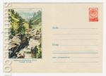ХМК СССР 1958 г. 849  1958 Кабардино-Балкарская АССР. Пейзаж