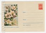 ХМК СССР 1958 г. 872  1958 Пчелы повышают урожай садов и посевов