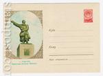 ХМК СССР 1958 г. 608  1958 04.01 Горький. Памятник Козьме Минину