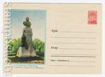 ХМК СССР 1958 г. 609 Dx2  1958 04.01 Ульяновск. Памятник И.Н.Ульянову