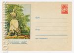 ХМК СССР 1958 г. 629  1958 24.01 Ленинград. Памятник Пржевальскому