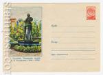 ХМК СССР 1958 г. 656 Dx2  1958 07.03 Грозный. Памятник поэту Полежаеву
