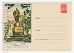 ХМК СССР 1958 г. 697  1958 20.05 Вильнюс. Памятник генералу Черняховскому
