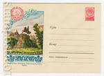 ХМК СССР 1958 г. 717  1958 04.07 Киев. Памятник Богдану Хмельницкому