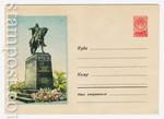 ХМК СССР 1958 г. 728  1958 11.07 Москва. Памятник Юрию Долгорукому