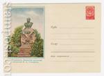ХМК СССР 1958 г. 756 Dx2  1958 18.08 Ульяновск. Памятник Гончарову