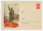 ХМК СССР 1958 г. 812 Dx5  1958 22.11 Вперед к коммунизму. Скульптура В.И.Ленина на фоне плотины