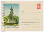 ХМК СССР 1958 г. 822  1958 01.12 Ульяновск. Памятник И.Н.Ульянову