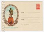 ХМК СССР 1958 г. 823  1958 03.12 Ленинград. Памятник Глинке