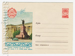 ХМК СССР 1958 г. 711 Dx3  1958 11.06 Ташкент. Площадь им. В.И.Ленина