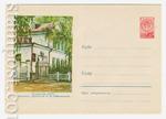 ХМК СССР 1958 г. 817   1958 22.11 Воткинск. Дом-музей Чайковского