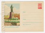ХМК СССР 1958 г. 860  1958 Пенза. Памятник Белинскому