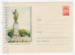 ХМК СССР 1958 г. 843  1958 29.12 Москва. Памятник Репину на Болотной площади