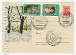 ХМК СССР 1958 г. 607 P  1958 04.01 Зимний пейзаж