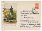 ХМК СССР 1958 г. 656 P  1958 07.03 Грозный. Памятник поэту Полежаеву