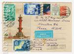 ХМК СССР 1958 г. 690 P2  1958 26.04  Ленинград. Ростральная колонна