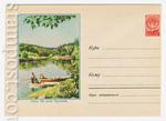 ХМК СССР 1958 г. 698 Dx3  1958 27.05 Урал. На реке Чусовой