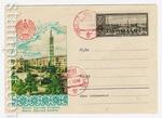 ХМК СССР 1958 г. 704 SG  1958 30.05 Минск. Круглая площадь