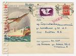 ХМК СССР 1958 г. 768 P  1958 03.09 Неделя письма