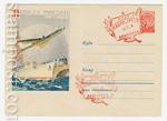 ХМК СССР 1958 г. 768 SGx3  1958 03.09 Неделя письма