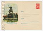 ХМК СССР 1958 г. 841  1958 29.12 Измаил. Памятник Суворову