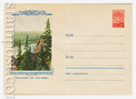 ХМК СССР 1958 г. 861b Dx2  1958 Приполярный Урал. Река Кожим
