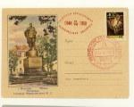 ХМК СССР 1958 г. 697а  1958 20.5 Надпечатка освобождение Вильнюса СК №694 (58-94а)