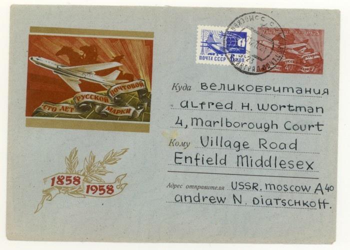 866 п2 ХМК СССР  1958 Самолёт ТУ-134 в/з -4(волна) СК №863 (58-263) Почта