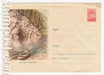 ХМК СССР 1958 г. 742 D2  1958 24.07 На реке Чусовой (угол залит)