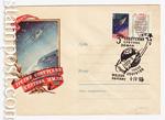 ХМК СССР 1958 г. 868 a SG2  1958 Третий советский спутник земли. Бум.0-2