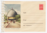 ХМК СССР 1958 г. 726  1958 11.07 Москва. Планетарий