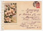 ХМК СССР 1958 г. 872 P  1958 Пчелы повышают урожай садов и посевов