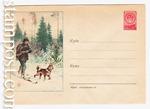 ХМК СССР 1958 г. 623  1958 15.01 Охотник с собакой