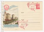 ХМК СССР 1958 г. 730 SG  1958 16.07 Киев. Крещатик