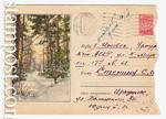 ХМК СССР 1958 г. 667 Px3  1957 22.03 Лыжник в лесу