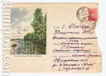 ХМК СССР 1958 г. 796 P  1958 23.10 Подмосковье. Река Клязьма