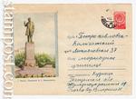 ХМК СССР 1958 г. 860 P  1958 Пенза. Памятник Белинскому