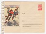 ХМК СССР 1958 г. 778  1958 17.09 Хоккей с шайбой