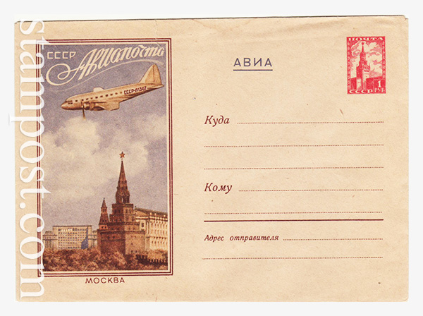 675 USSR Art Covers  1958 09.04
